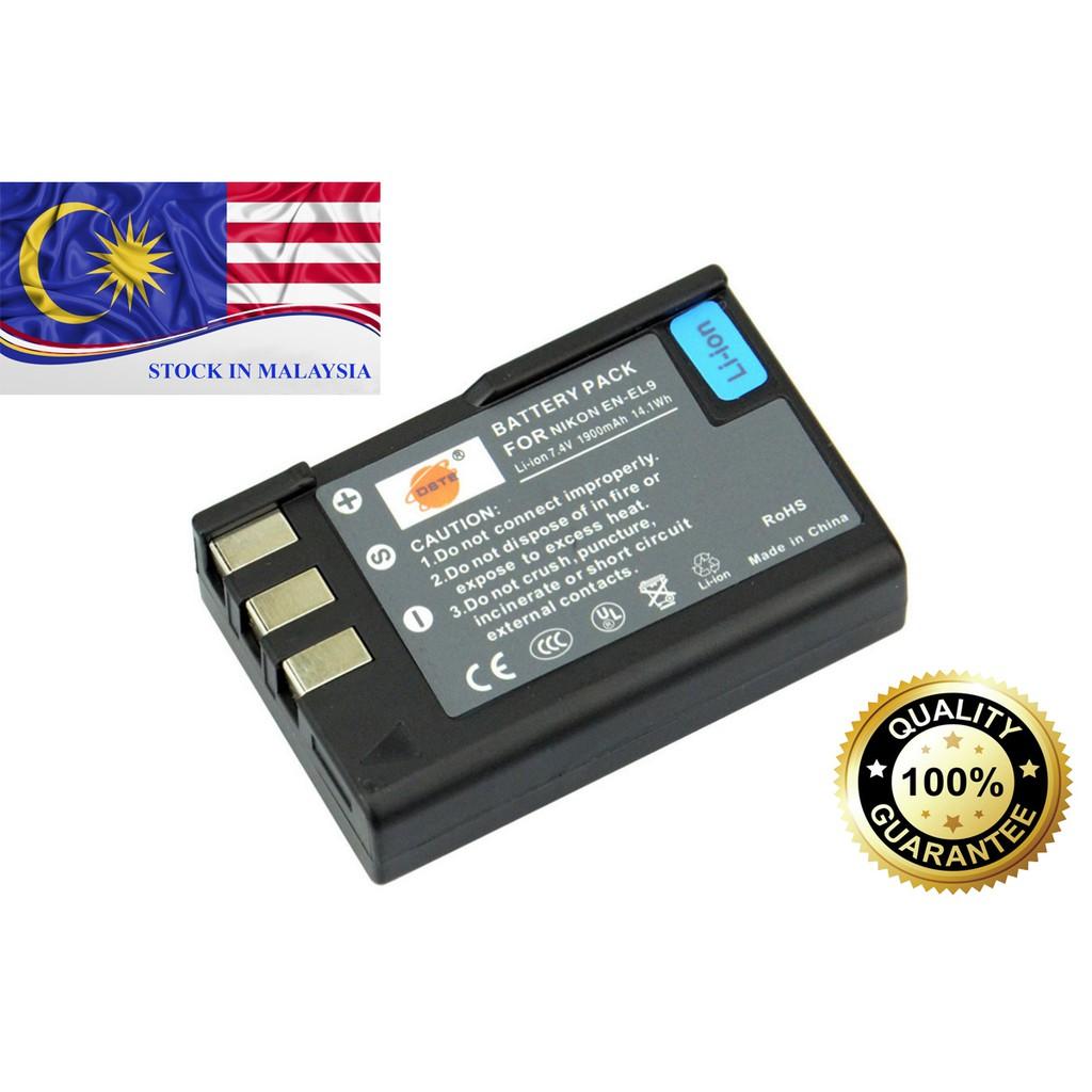 DSTE EN-EL9 Li-ion Battery For Nikon D40 D60 D3000 D5000 (Ready Stock In Malaysia)