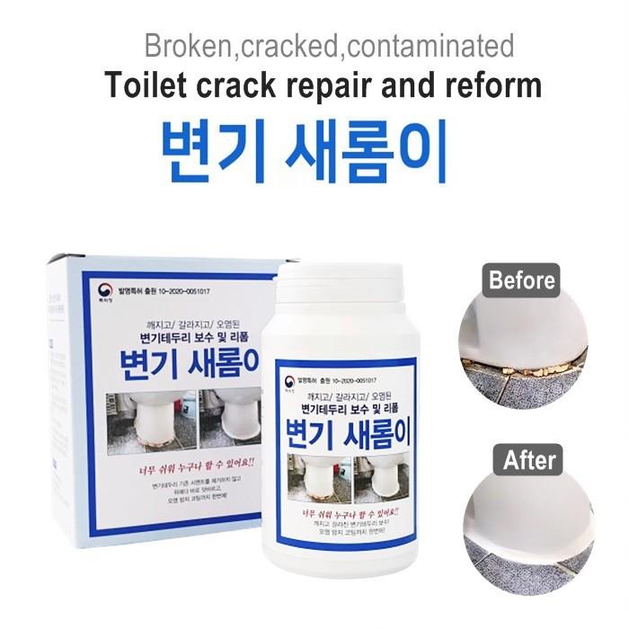 Toilet Bowl Trim Tile Joint Repair Coating Coating Powder