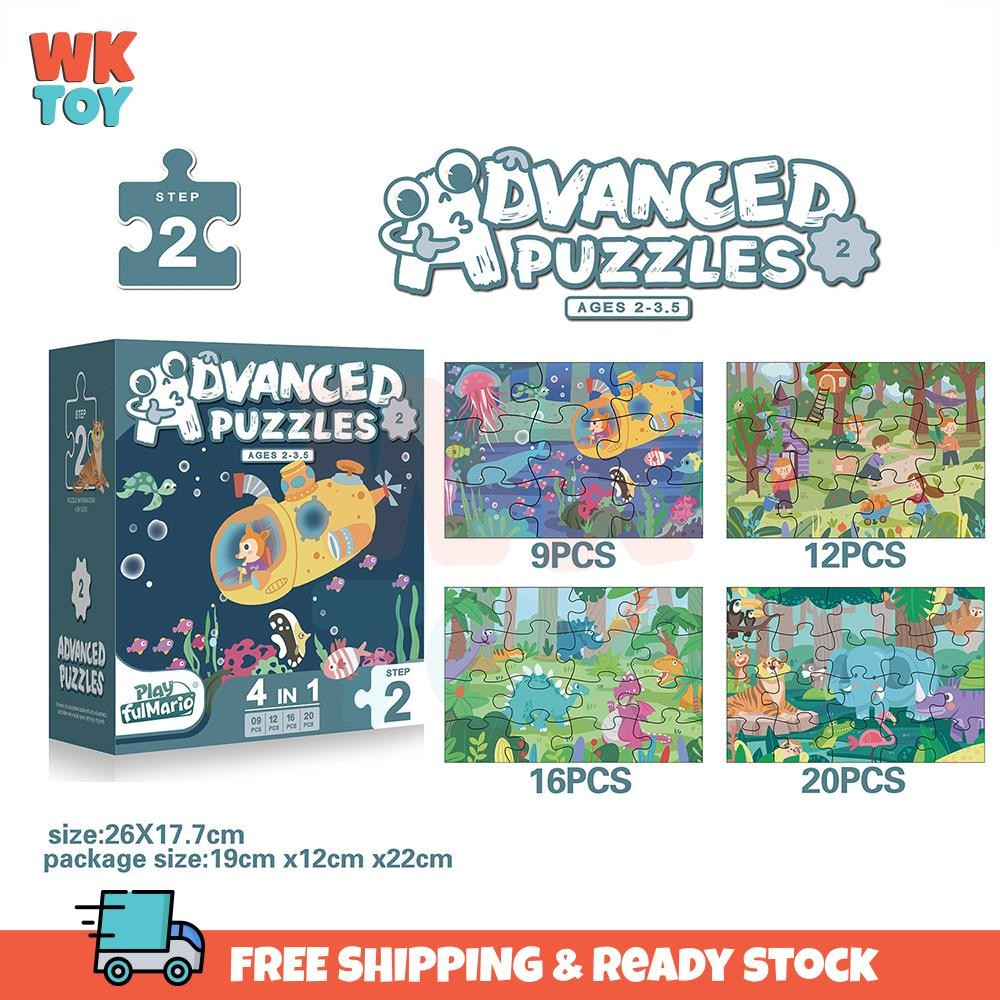 WKTOY Advanced Step 1-6 Puzzles Creative Puzzle Cartoon Fun Brain Games children early education for Kid Learning Toy