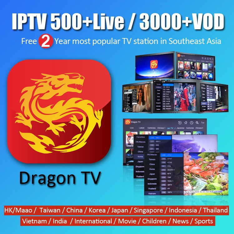 IPTV Dragon TV 500 Live TV channel 3000 VOD Astro Hongkong TV channel for  TV box
