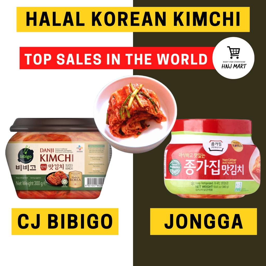 Halal Korea Kimchi 300g/380g [Jongga Mat Kimchi/CJ Bibigo Kimchi] Cut Cabbage Kimchi Halal Kimchi Sliced Kimchi韩国泡菜韩国辣白菜