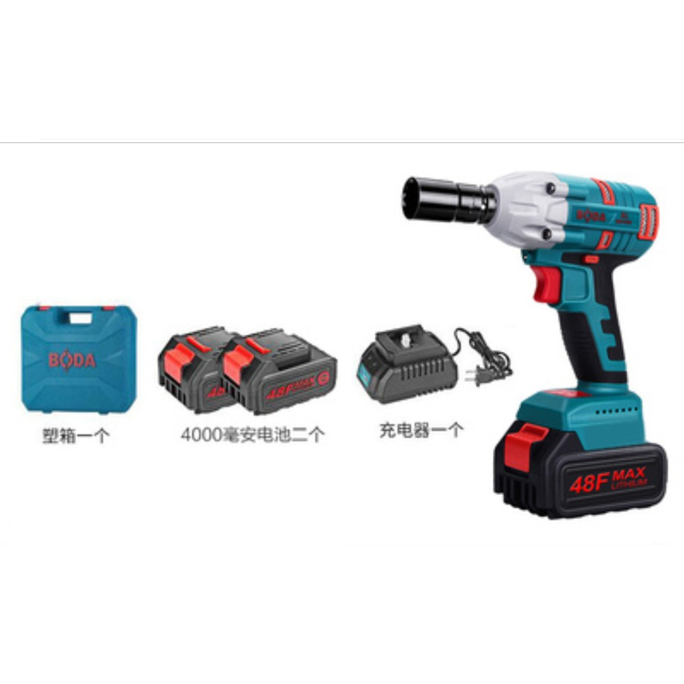 "PW2-48F BODA 1/2"" 320Nm CORDLESS BRUSHLESS IMPACT WRENCH NUT DRIVER"