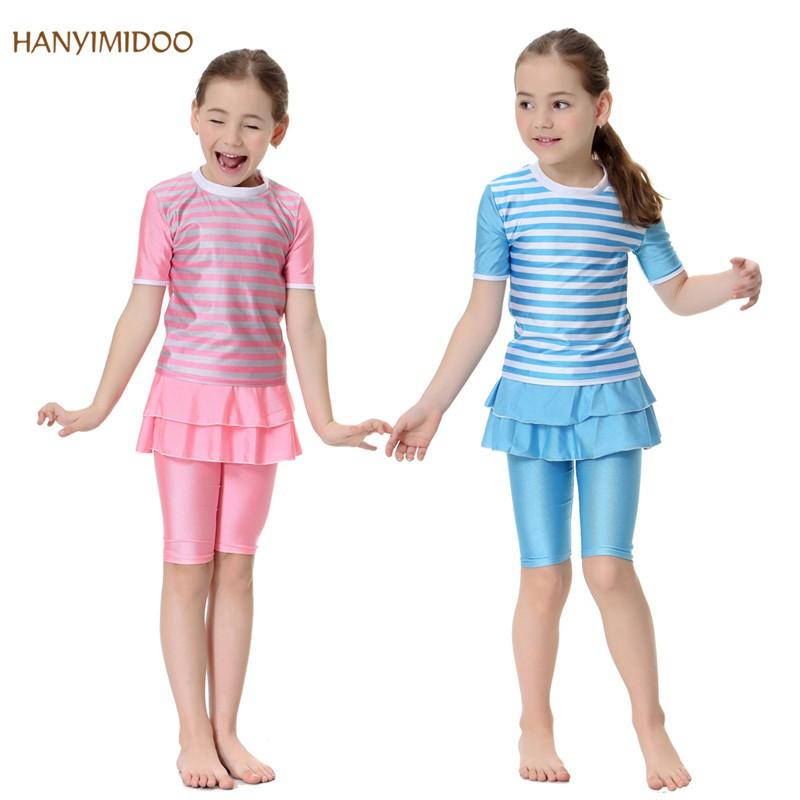 b7885c3d1792b Kids muslim dress islamic children clothing   Shopee Malaysia