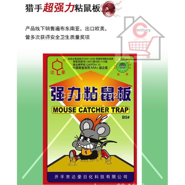DAHAO Mouse Catcher Trap Mouse Catcher Trap Super Glue Rat Sticker With Extra Stick Rat Trap Board Efficient Non-toxic