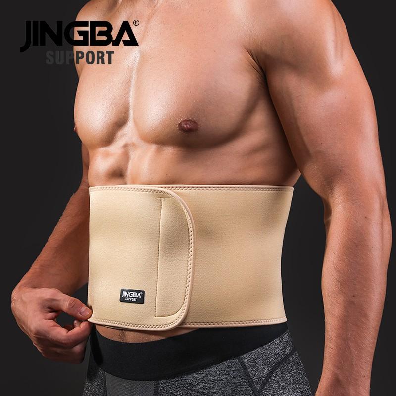Men Abdomen Tummy Belly Stomach Body Protector Sport Waist Trimmer Slimming Belt