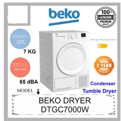 BEKO TUMBLER DRYER (CONDENSER , 7KG) - DTGC7000W