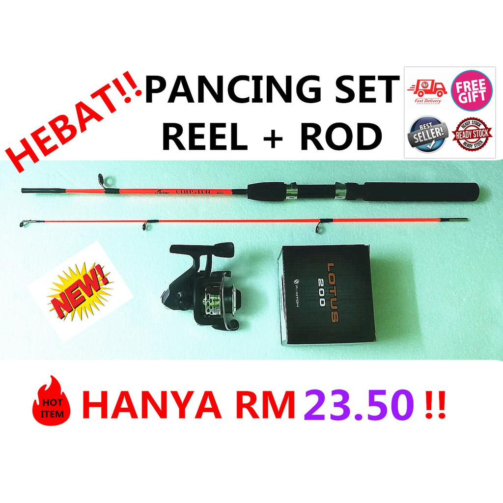 HEBAT ! PANCING SET REEL + ROD FREE FISHING LINE