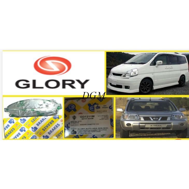 GLORY Nissan X-trail T30 / Serena C24 2003- Front Disc Brake Pad (D1211M)
