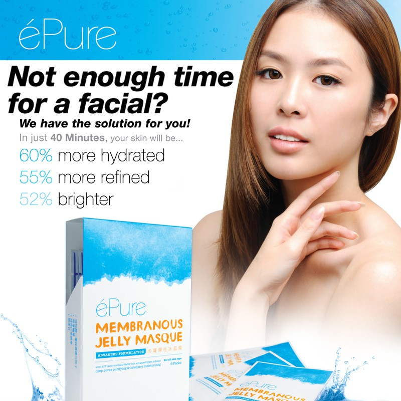 Epure Membranous Jelly Masque 30ml X 2 Individual Packs