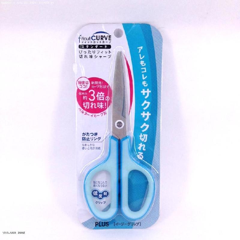 """PLUS Fitcut Curve Scissors 7"""" Scissor SC-175S SC175S"""