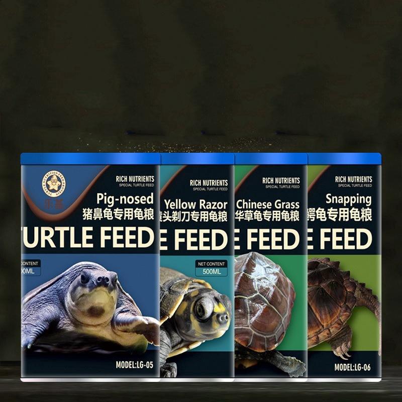 Turtle food Hog-nosed turtle Money turtle Tortoise feed Food 500ML | Shopee Malaysia