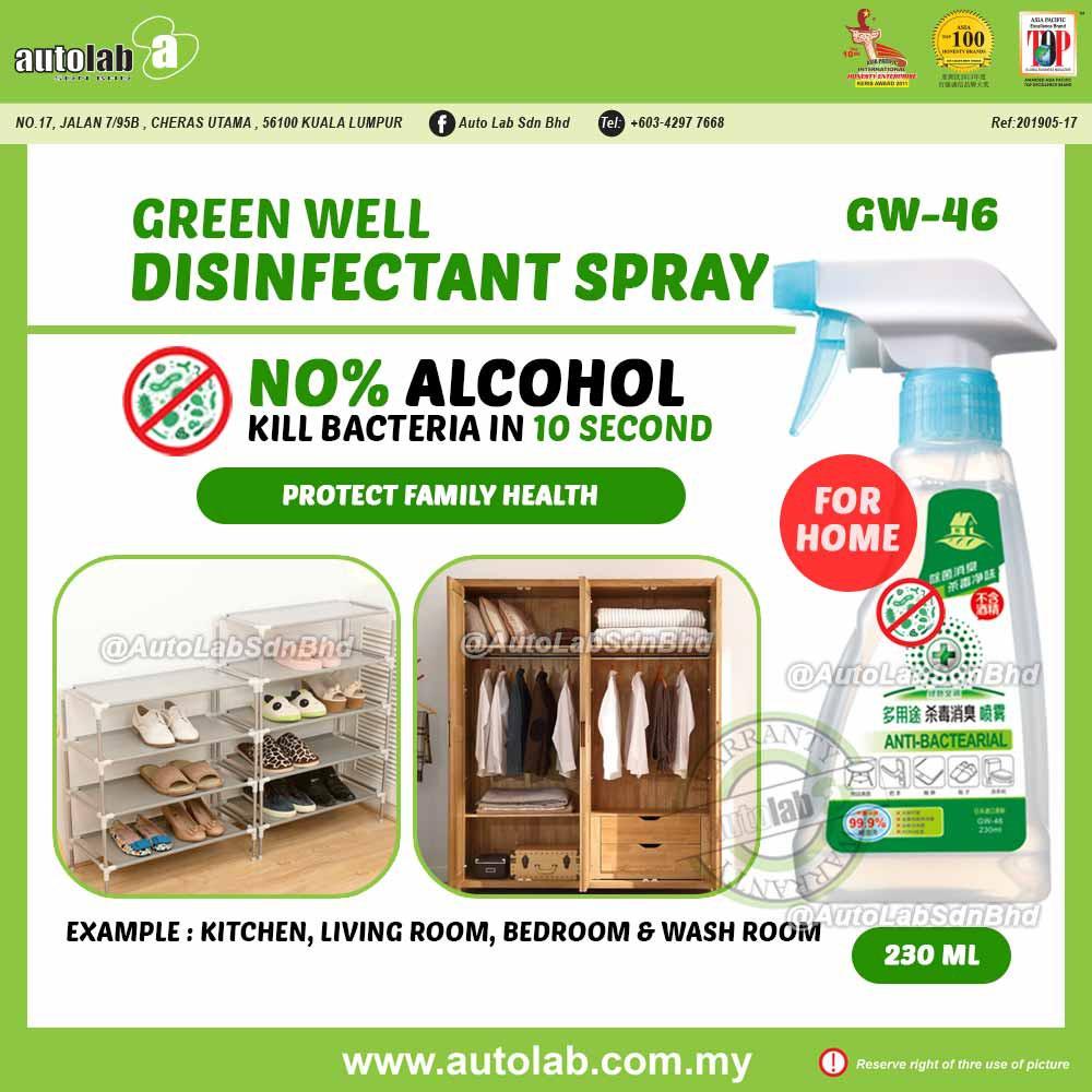 Green Well 99% Anti-Bacteria Disinfectant Spray 230ml GW-46