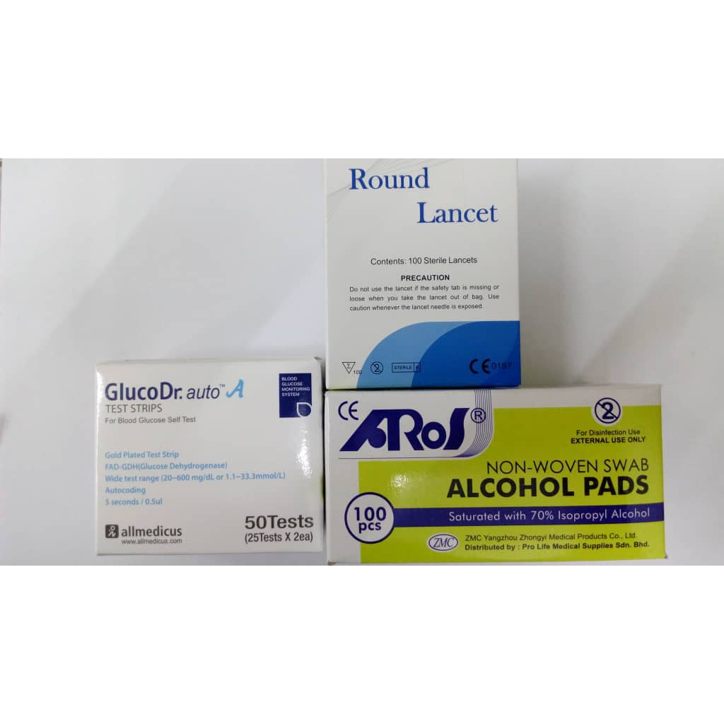 GlucoDr AGM4000 Test Strips (2x25's) with 100 Lancets with 100 Alcohol Swab