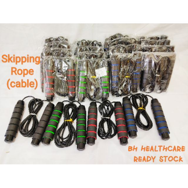 [READY STOCK]Cable Skipping Rope/Jump Rope/Bearing Cable Jump Rope/3Meter Jump Rope/Home Use Fitness Equipment/Sport