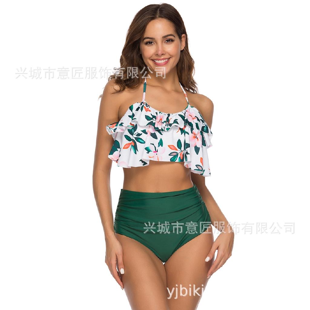 Nwt Split Swimwear Low Rise Swim Bikini Boyshort Bottom Sz S Small Black $44