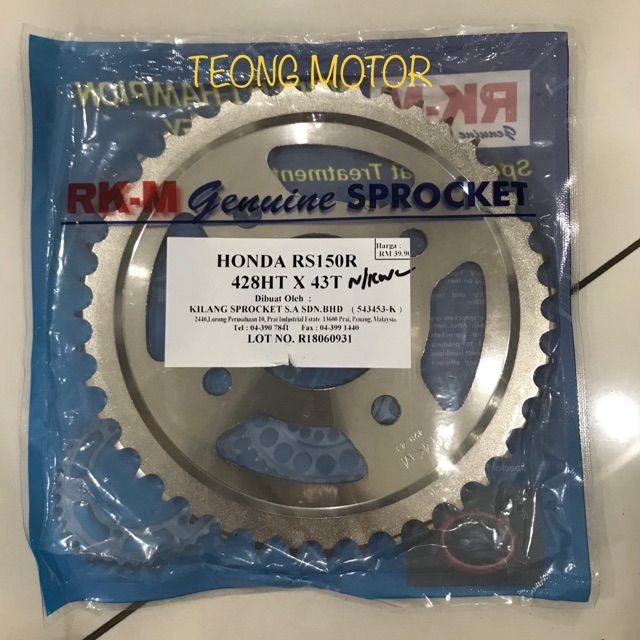 HONDA RS150 428 RKM REAR SPROCKET