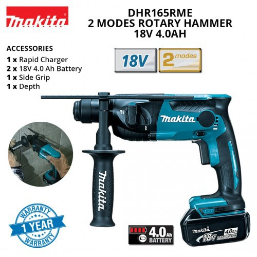 MAKITA DHR165RME 2-MODES Drill Rotary Hammer 18V 4.0 Ah