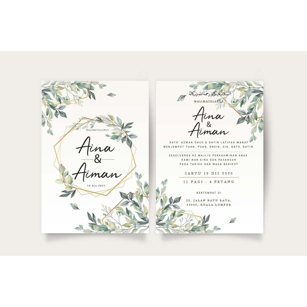 Design J Kad Kahwin Wedding Enggagement Birthday Card Digital Bajet Boleh Custom Ayat