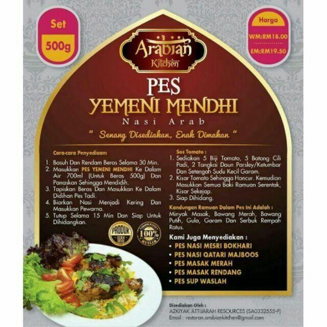 NASI ARAB + PES YEMENI MEDHI BY ARABIAN KITCHEN 500GM