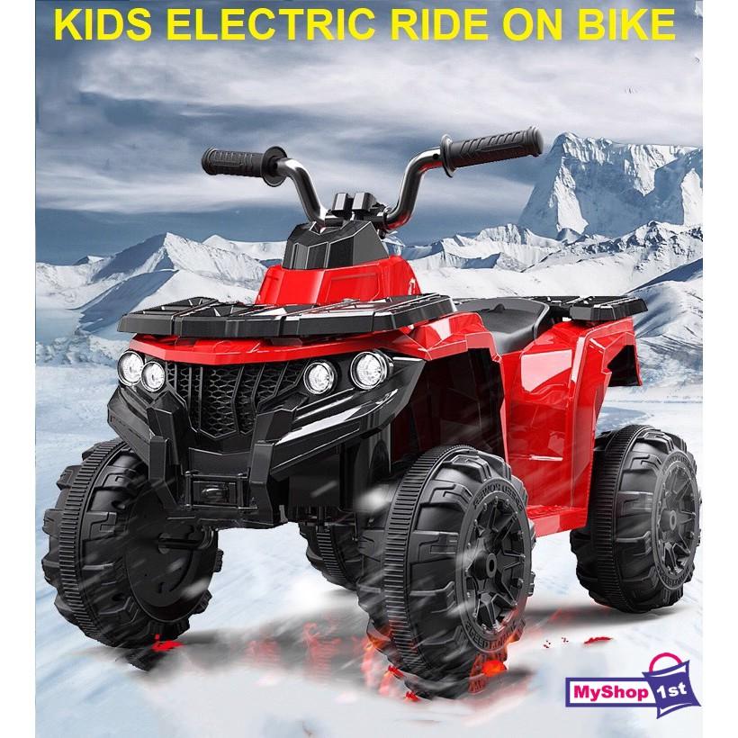 Kids Electric Children Ride On Beach Motorbike 4 Wheels Kids Scooter Bike Shopee Malaysia