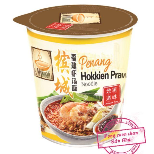 [FSC] Mykuali Penang Hokkien Prawn (Cup) Noodle 85gm x 6cup