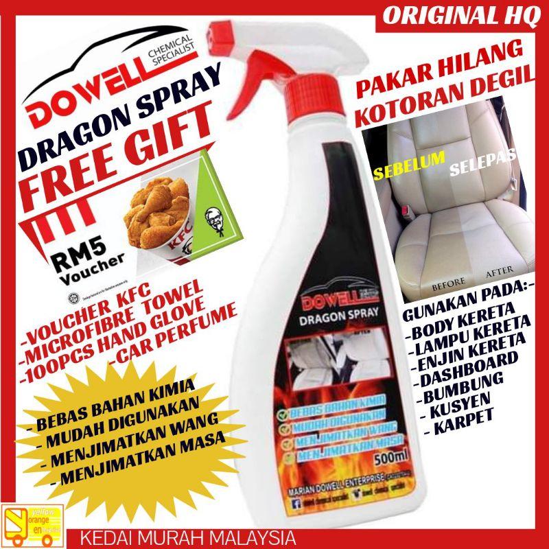[ Promosi ] Original HQ DOWELL Dragon Spray (500ML) Multipurpose Cleaner (Pakar Hilangkan Kotoran Degil)