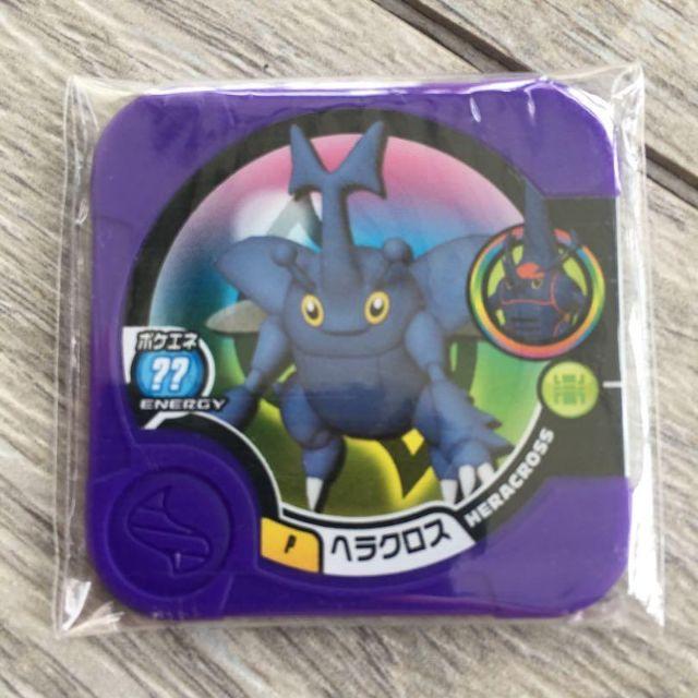 Free 3 ???? Pokemon Tretta Heracross