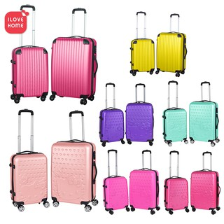 ILOVEHOME 2in1 Trolley Luggage 4 Wheels Ultra Light