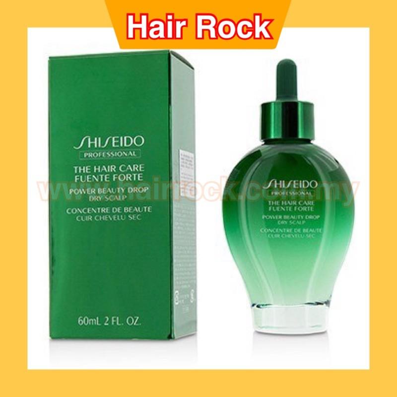 SHISEIDO THE HAIR CARE FEUNTE FORTE POWER BEAUTY DROP - DRY SCALP 60ML