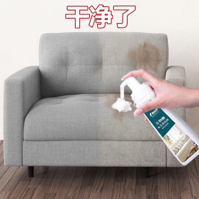 [READY STOCK]生物酶万能去污干洗剂 Bio enzyme Multi cleaning Foam