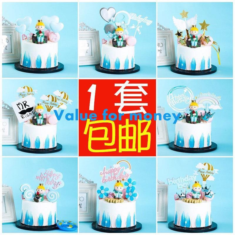 Strange Little Prince Cake Decoration Ornaments Boys Children Birthday Funny Birthday Cards Online Overcheapnameinfo