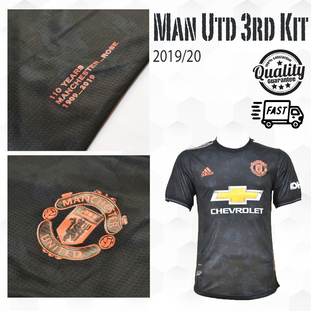 Local Seller Ready Stock Manchester United 3rd Kit 19 20 Player Issue Jersey Shopee Malaysia