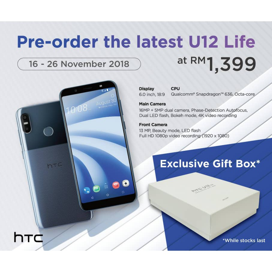 HTC U12 LIFE(PRE-ORDER NOW CAN GET FREE GIFT WORTH RM499)