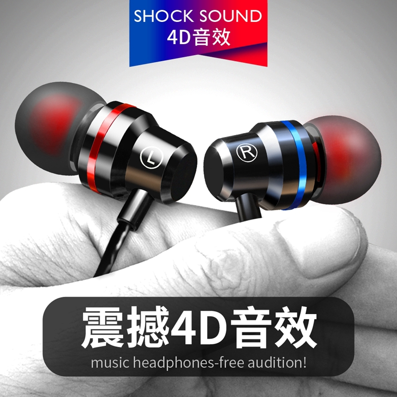 HIFI Super Bass Headset Phone PC 3 5mm In-Ear Earphone Stereo Earbuds Wired  Mic