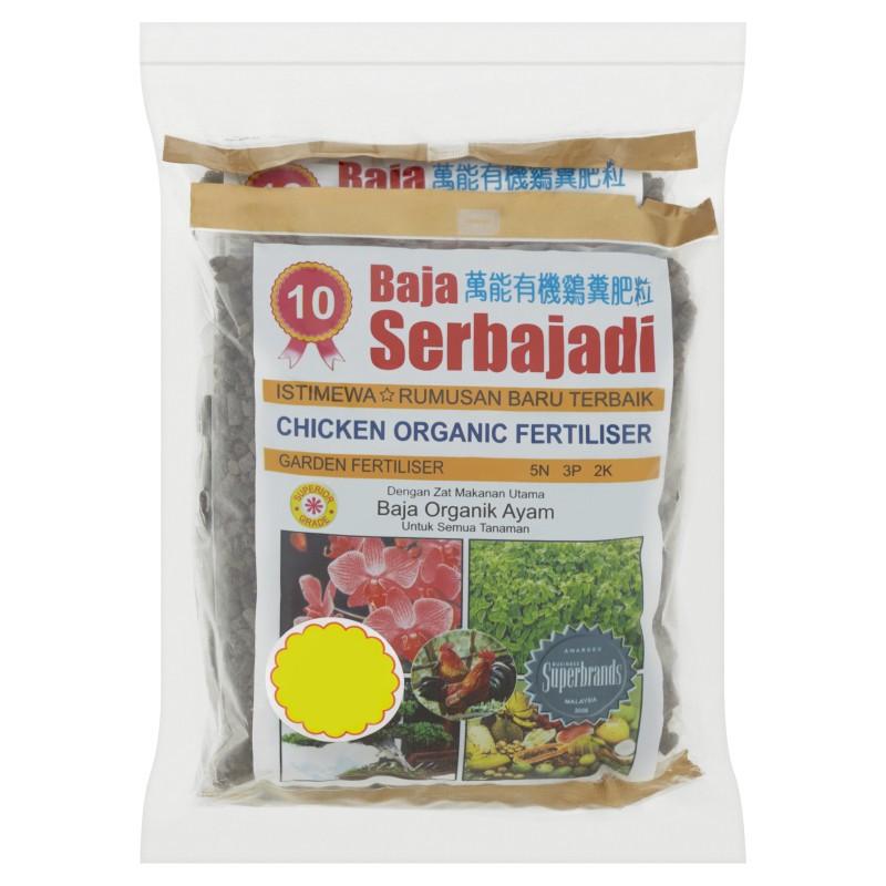 Baja Serbajadi 10 Chicken Organic Fertiliser (2 x 400g)