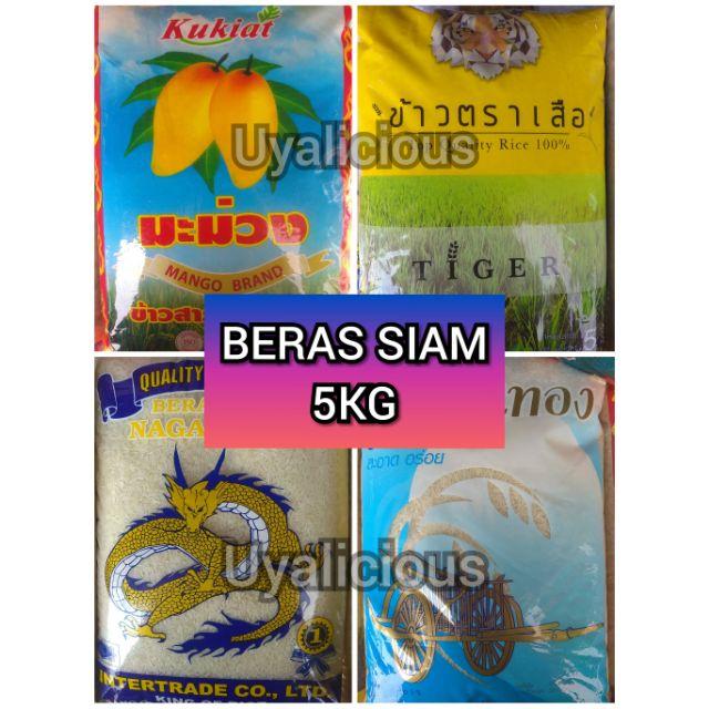 Beras Siam 5kg Gred AAA