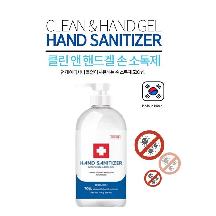 Hand Sanitizer Drs CLEAN HAND GEL 500ml