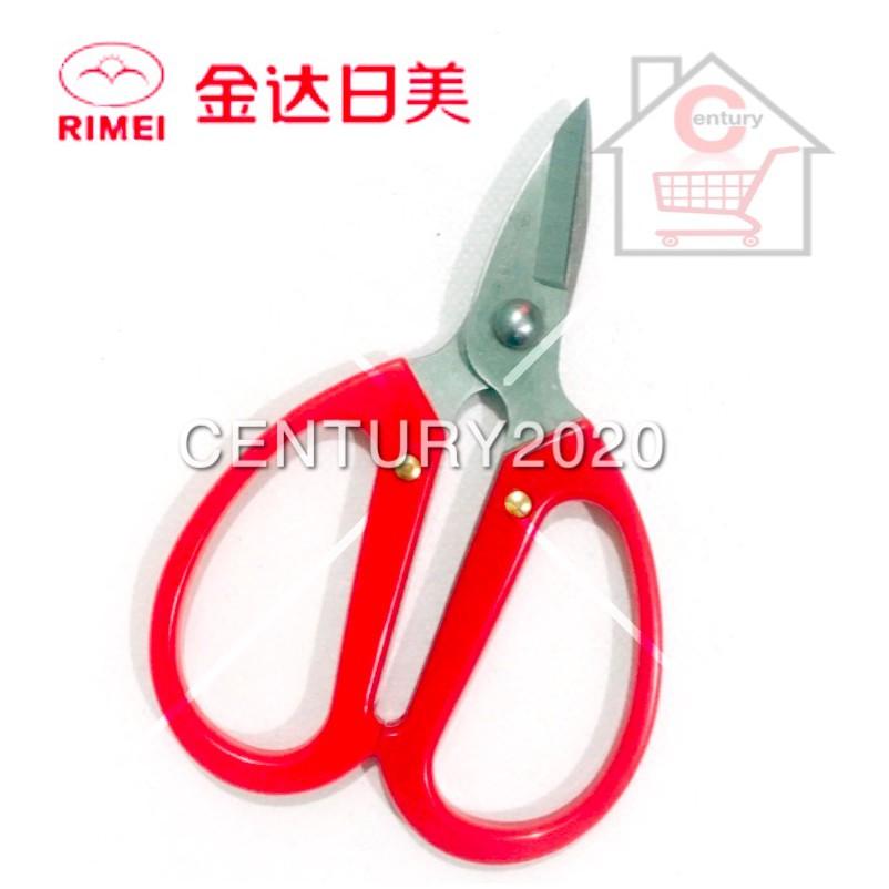 RIMEI Household Scissors Heavy Duty Extra Sharp Stainless Steel Scissors Red Handle