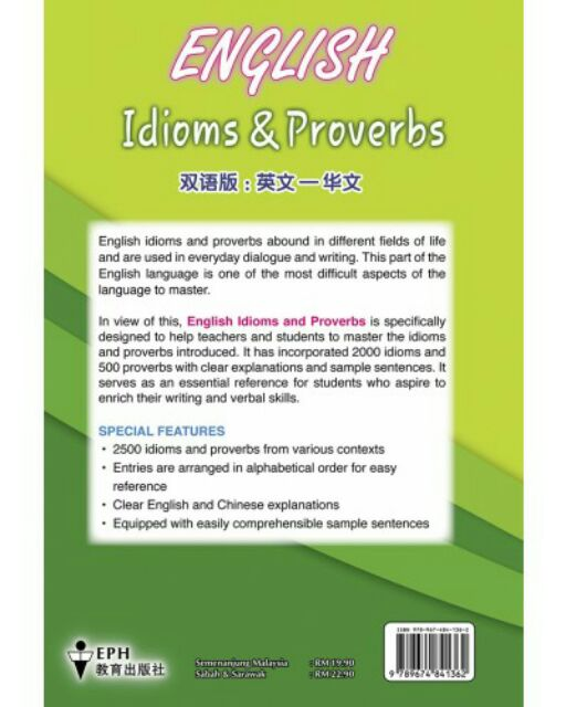 [EPH Book] English Idioms & Proverbs (English-chinese) Upper Primary To  Lower Secondary