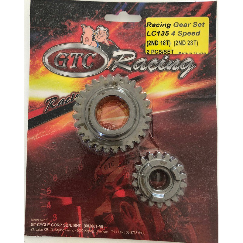 GEAR SET RACING - 135LC 4 SPEED (2ND) (18T,28T)