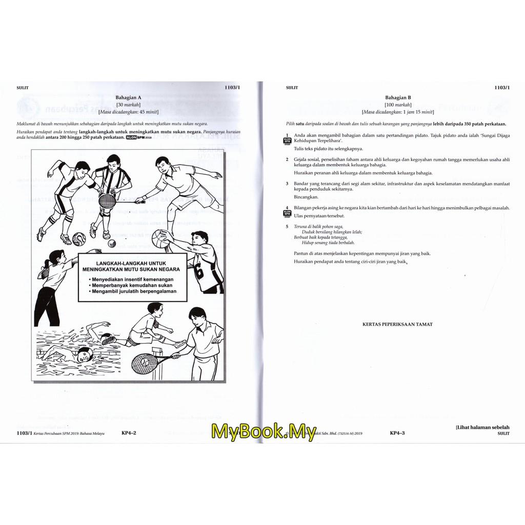 Myb Buku Latihan Kertas Percubaan Spm Bahasa Melayu Ilmu Bakti Shopee Malaysia