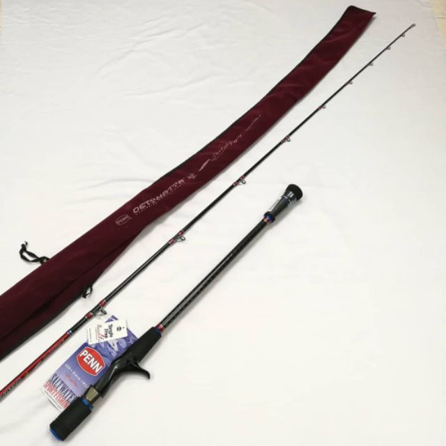 PENN DETONATOR SLOW PITCH JIGGING CASTING ROD