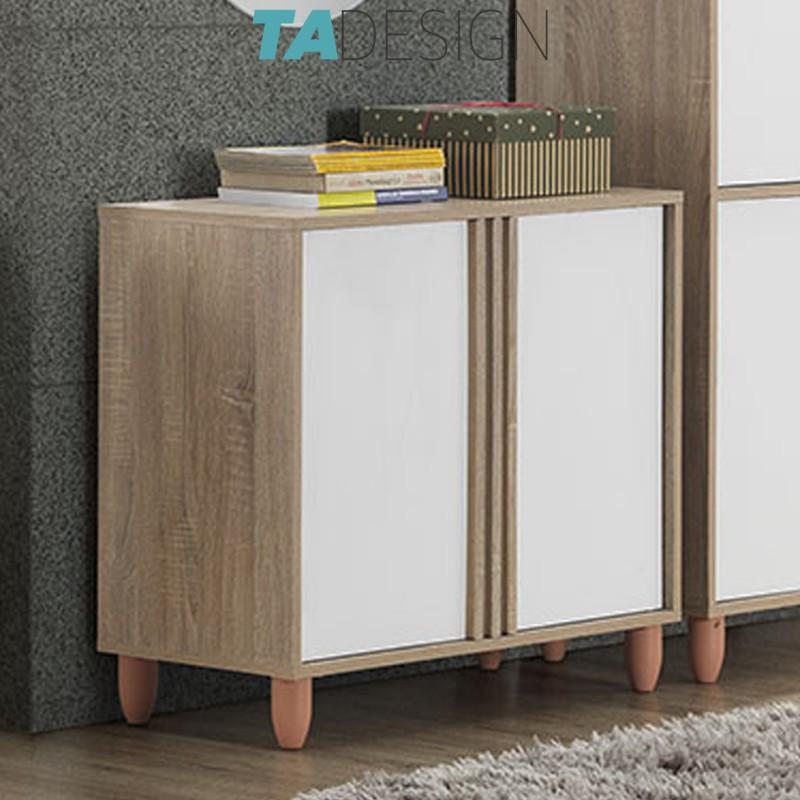 TAD OLIVER 3 door shoe rack cabinet with waterproof legs – Oak