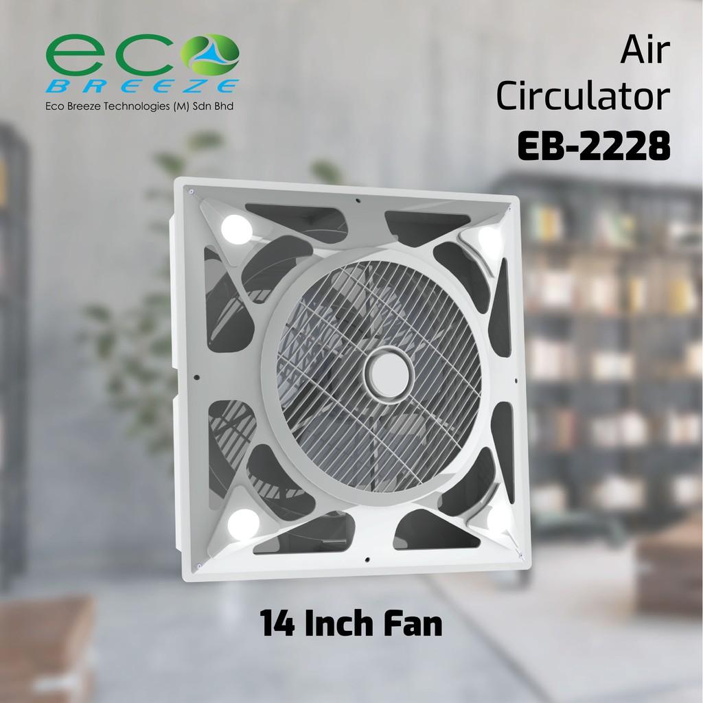 [ECOBREEZE] Ceiling Mounted Air Circulator Fan | Built-In ...