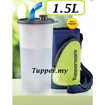 *New Release*Tupperware High Handolier Water Tumbler Bottle with Pouch (1) 1.5L