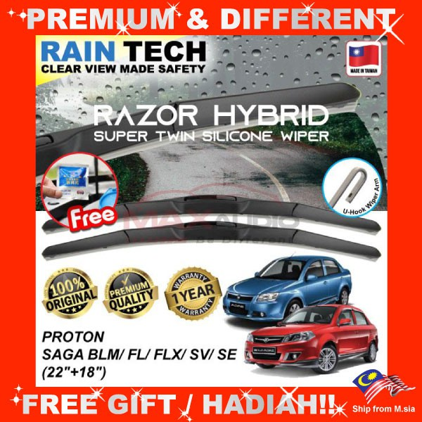 [FREE Gift] PROTON SAGA BLM/FL/FLX/SV/SE (22/18) RAIN-TECH RAZOR HYBRID Silicone Aerodynamic Clean Wipe Safety Wiper Blade