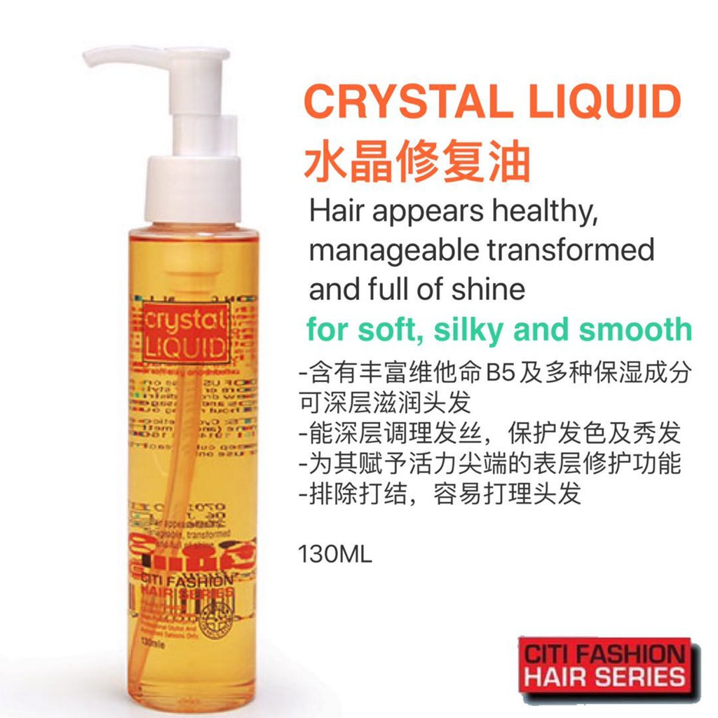 Citi Fashion Crystal Liquid Hair Oil (HALAL)水晶护发油