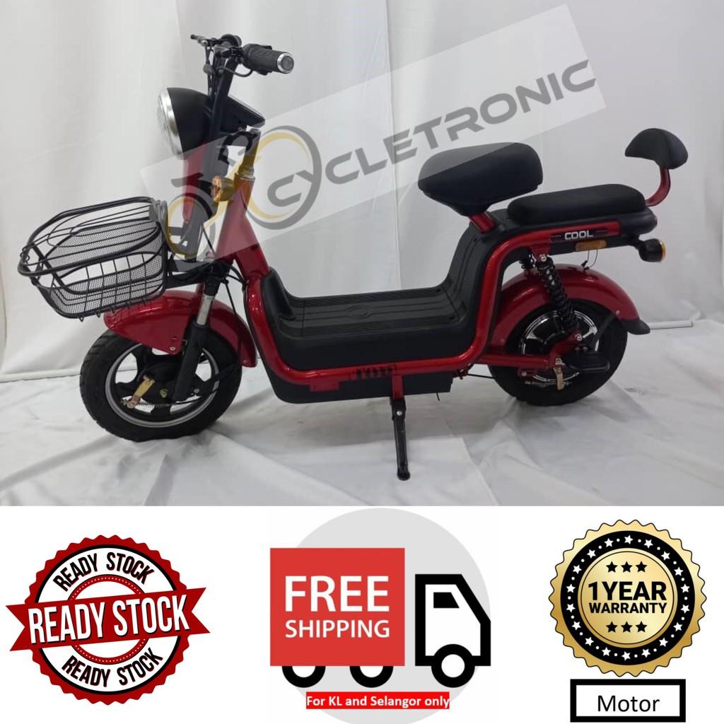 [Ready stock]Cycletronic E-Bike Easy Series EZ-11