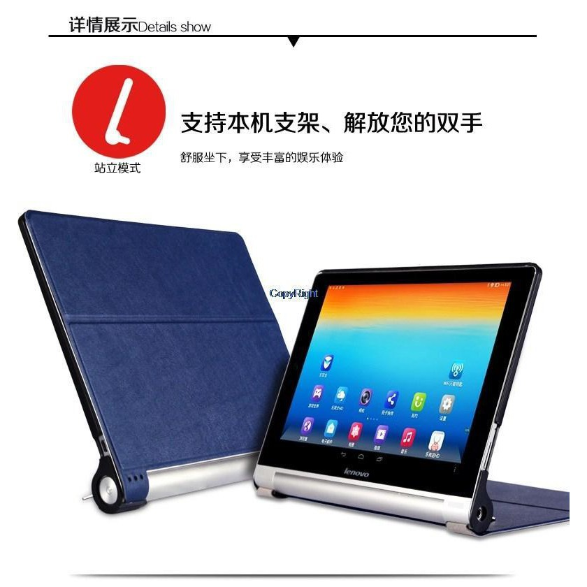 Lenovo Yoga Tablet 2 case cover flip casing protector