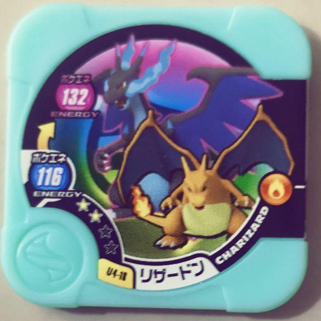 New Pokemon Tretta Charizard X Mega Evolution Original